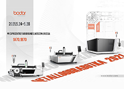 Bodor Top Laser Cutting Show in the World's Leading  Exhibition : Metalloobrabotka 2021